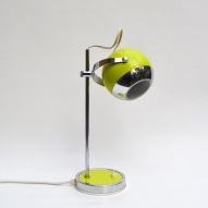 Eyeball-Light, eyeball-desk-light, eyeball-lamp,