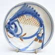 Chinese-Ming-Export-Ware-Dish