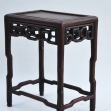 Chinese-Rosewood-Table