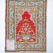 Silk-on-Silk Pray-Mat