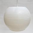 60s-Ceiling-Light, mid-century-lighting,