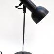 Vintage-Desk-Lamp, Vintage-lighting,